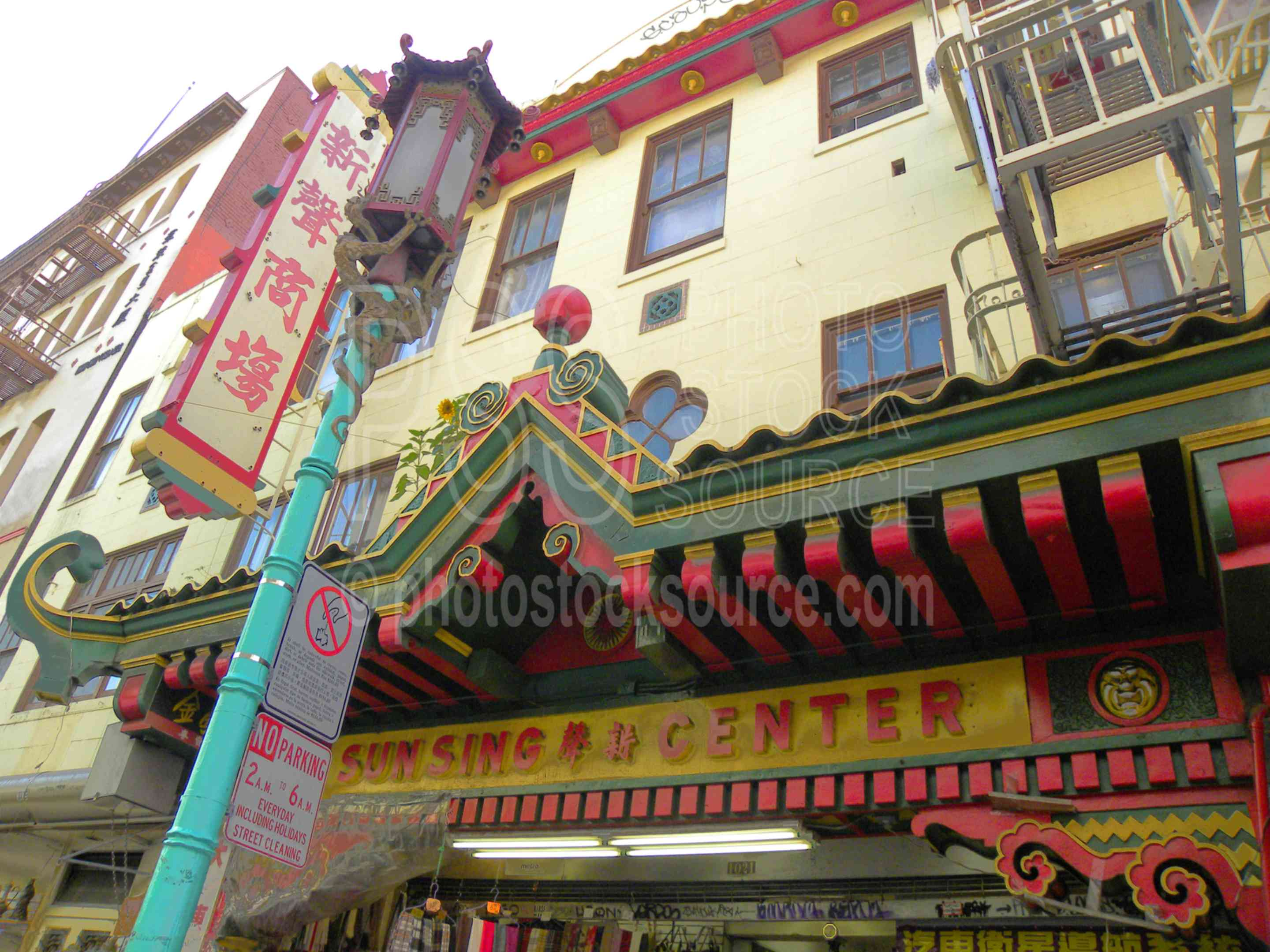 Sun Sing Theater,chinatown,ethnic,theater,theatre,chinese architecture