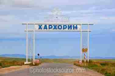Entrance to Kharkorin