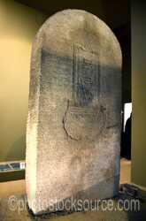 Soyombo on Stone Stele