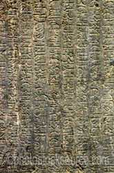Bilge Khan Stele Inscriptions