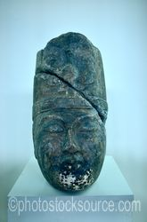 Head of Kultegin