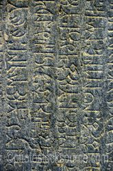 Stele of Kul Tegin Inscription