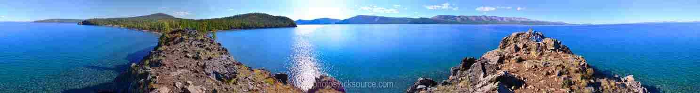Lake Khosvsgol Viewpoint