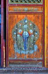 Zuun Zuu Temple Door