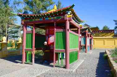 Gandan Monastery Prayer Wheel