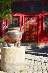 Gandan Monastery Courtyard Doo