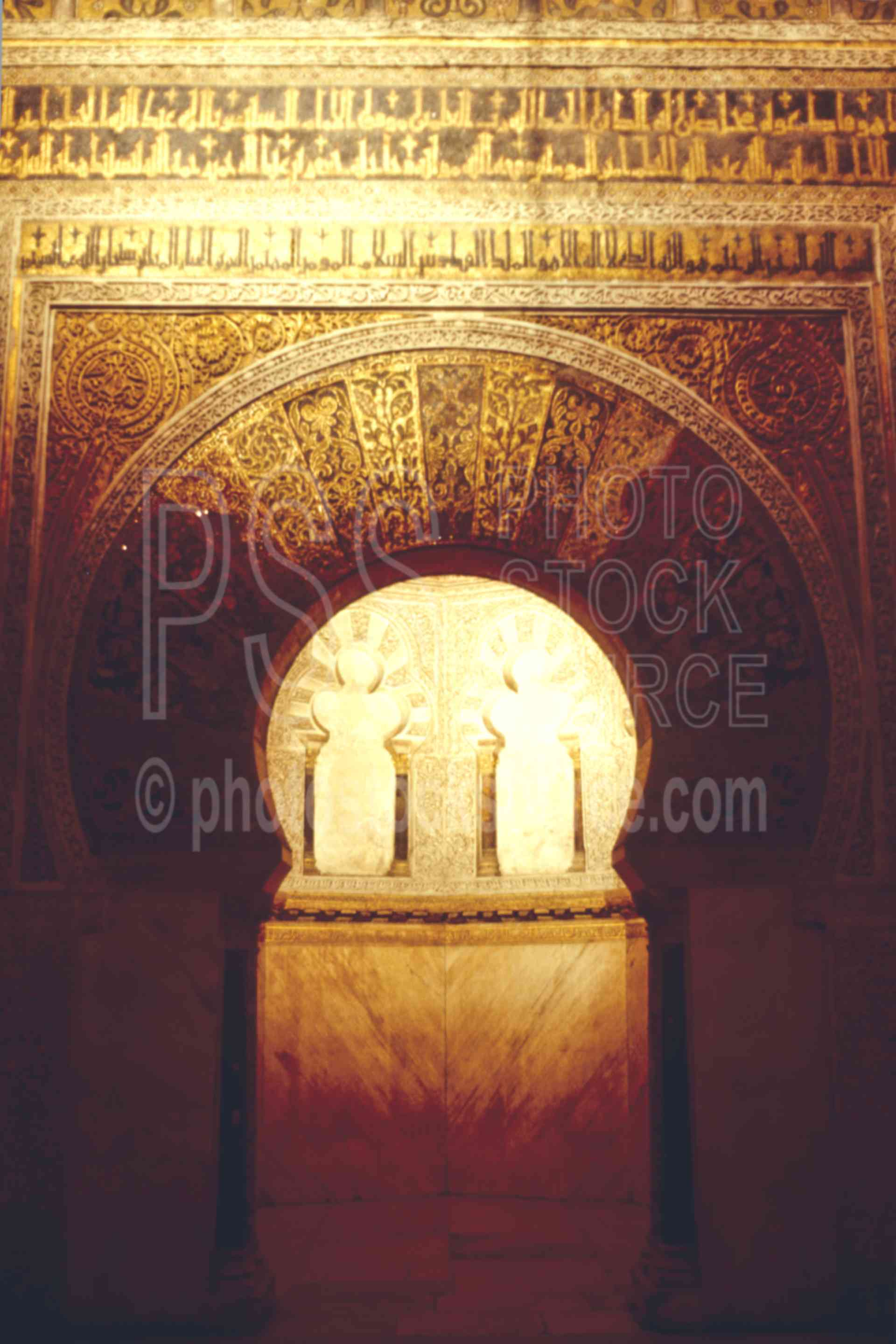 Mezquita Mihrab,cathedral,europe,mezquita,mihrab,moorish arch,architecture,churches,religion