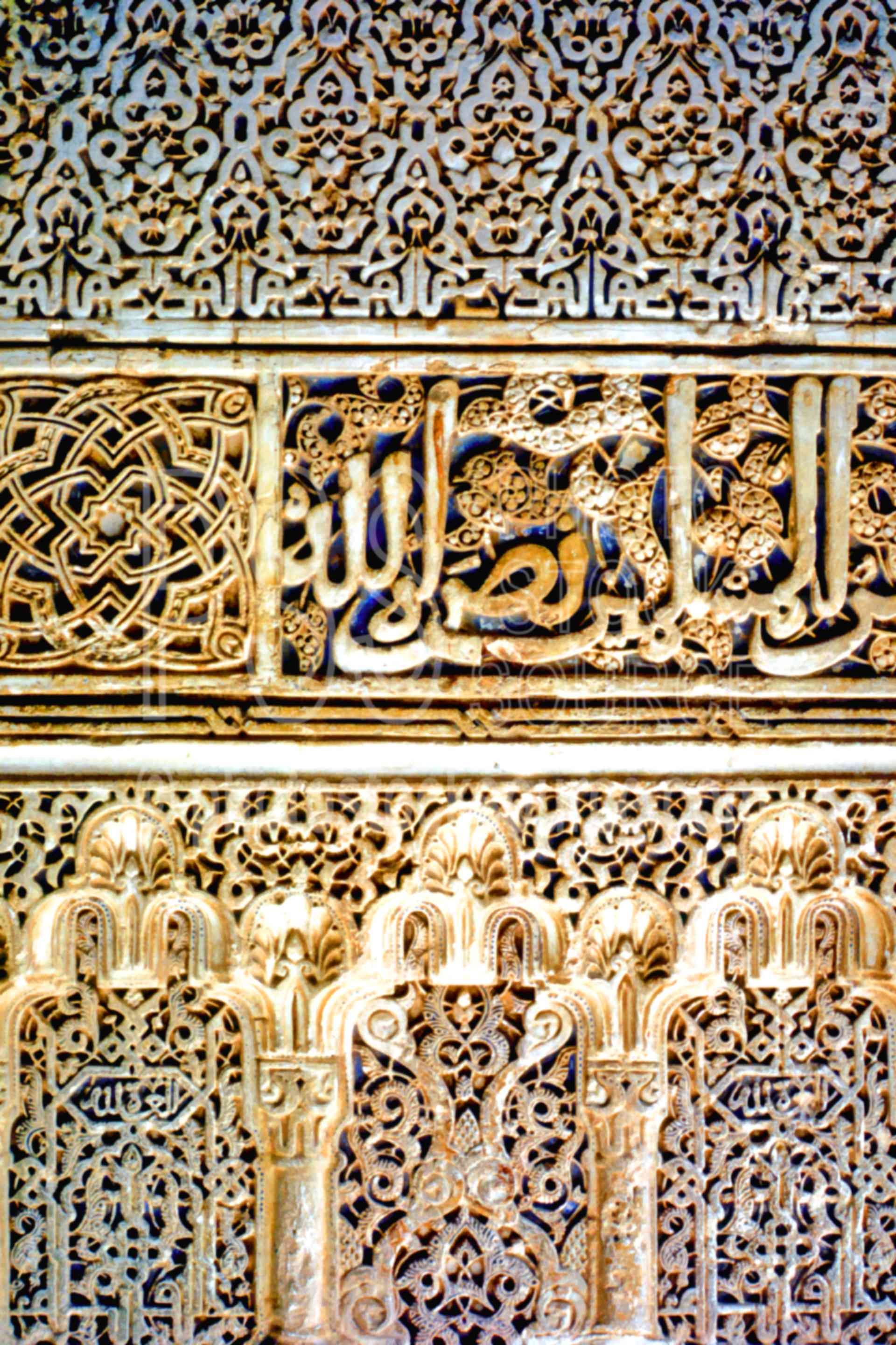 Detail,alhambra,carving,europe,arts,spain churches mosques