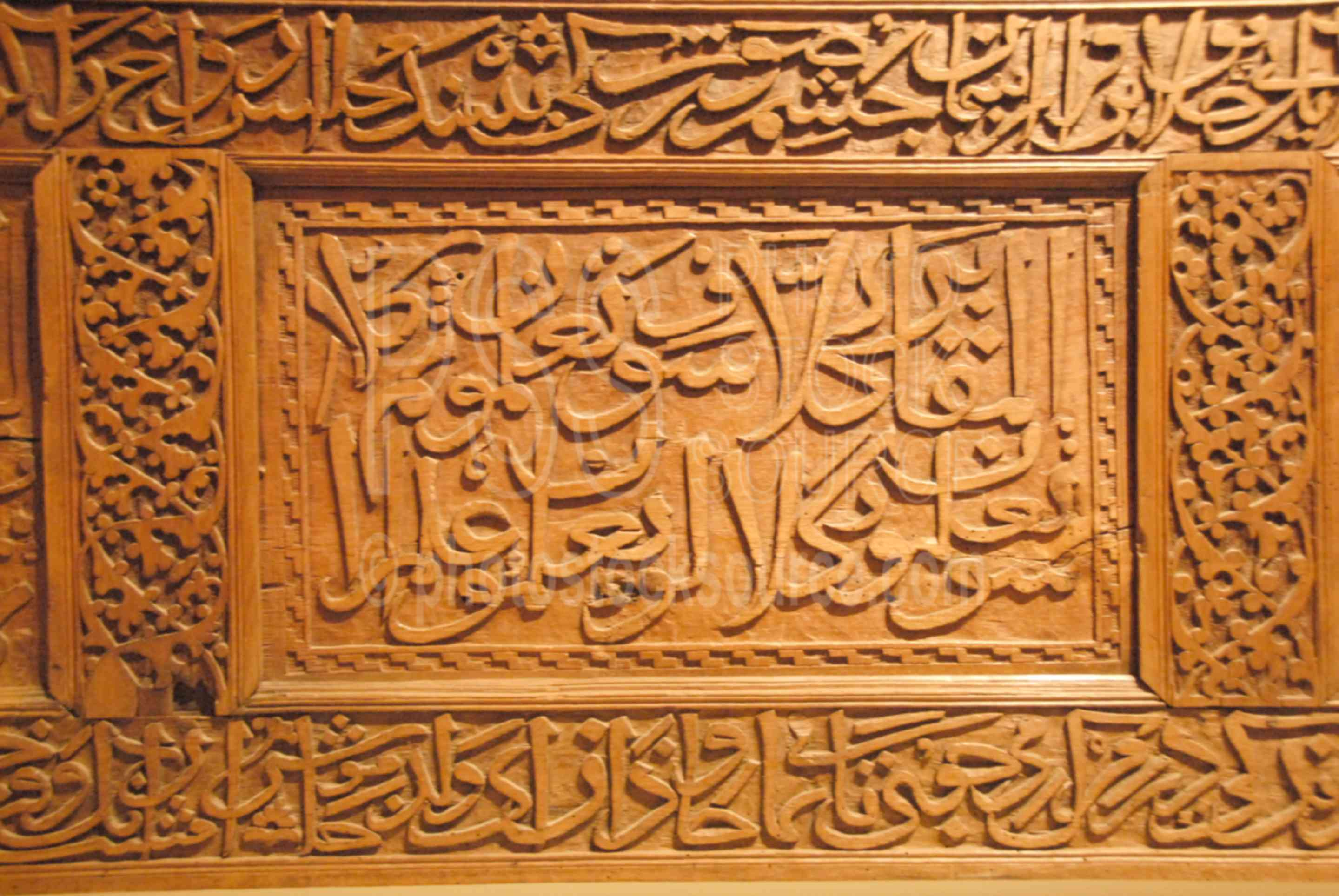Photo of wood carved calligraphy by stock source